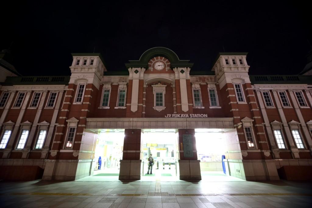 深谷駅 駅舎