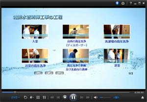 video-menu