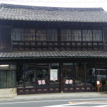 中山道浦和宿_建築写真STEP